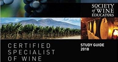 ◆募集中◆ CSW (米国ワイン資格)2019年受験対策講座